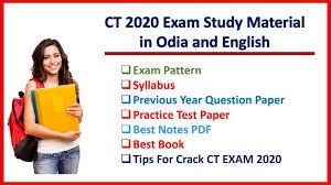 CT 2021 syllabus